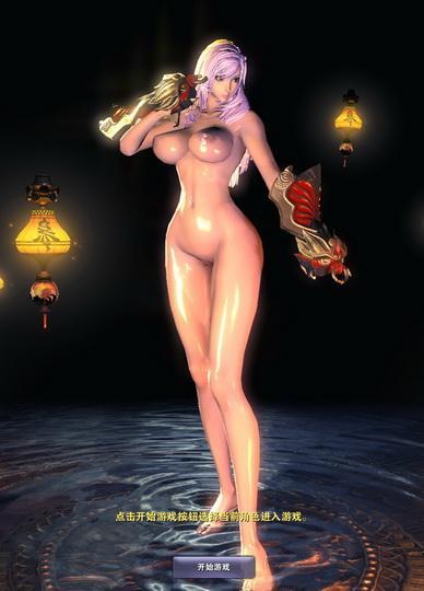 blade and soul игра nude mod