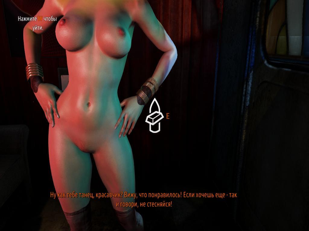 Мегро порно видосы