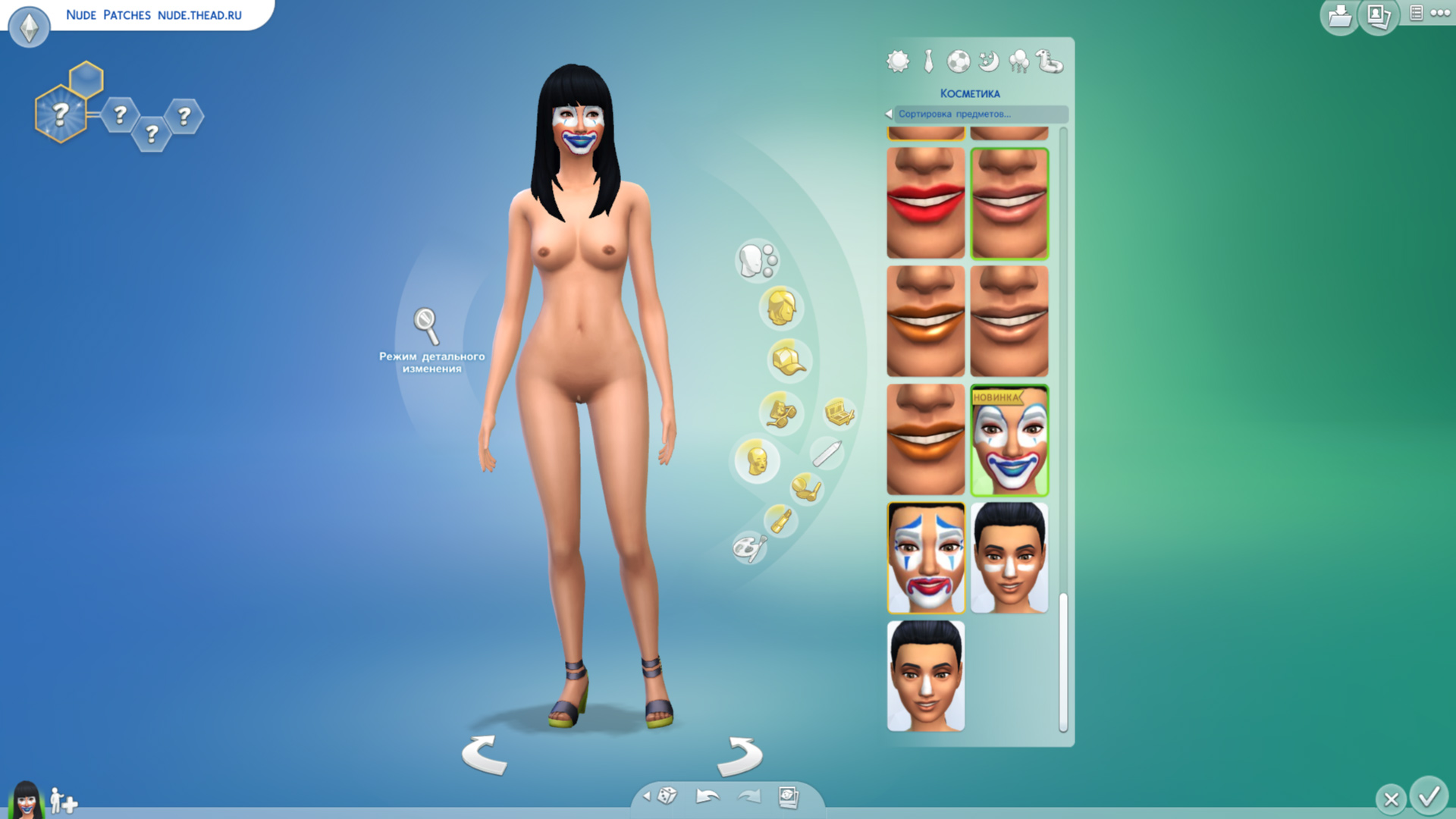 Naked sims in game hentai scene