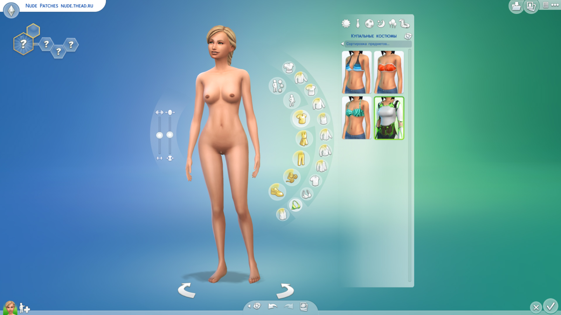 Nude mod do the sims 4 adult clip