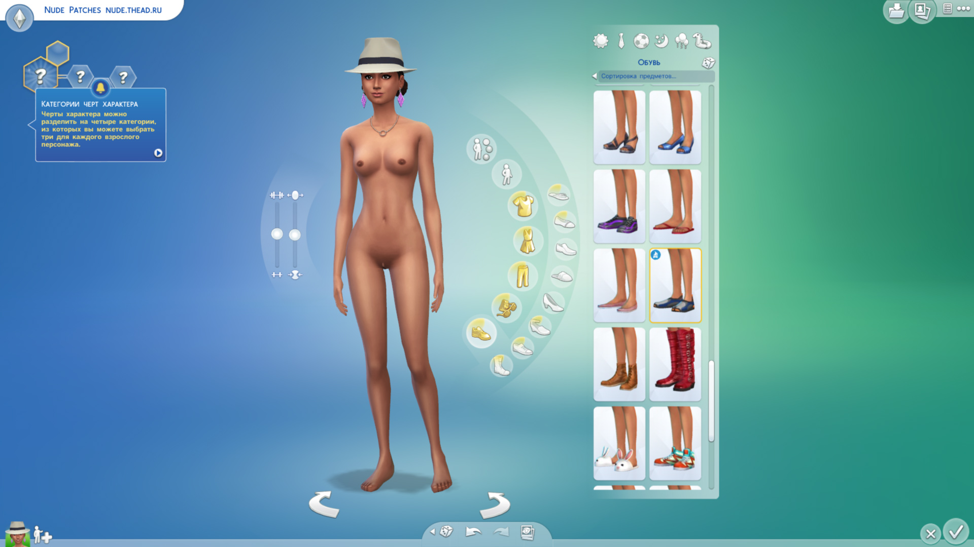 The sims nude patch video naked clips