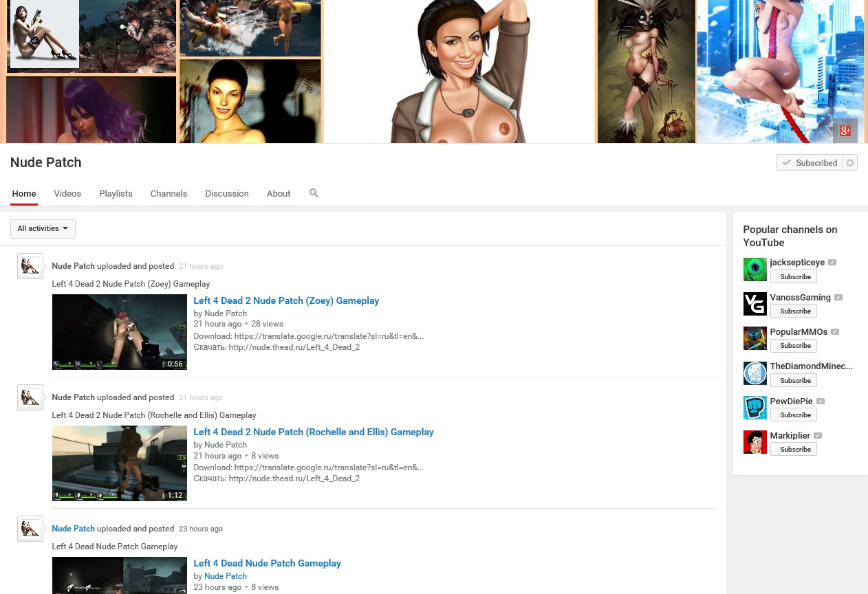 Наш канал с nude-патчами на YouTube