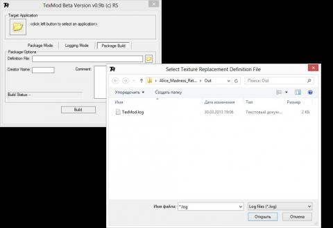 Скриншот программы TexMod, создание .tpf файла