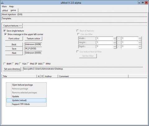 Скриншот программы uMod, выбор директории сохранения текстур и обновление