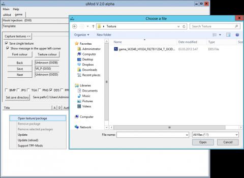 Скриншот программы uMod, добавление текстуры
